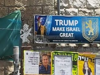 trump make israel great again