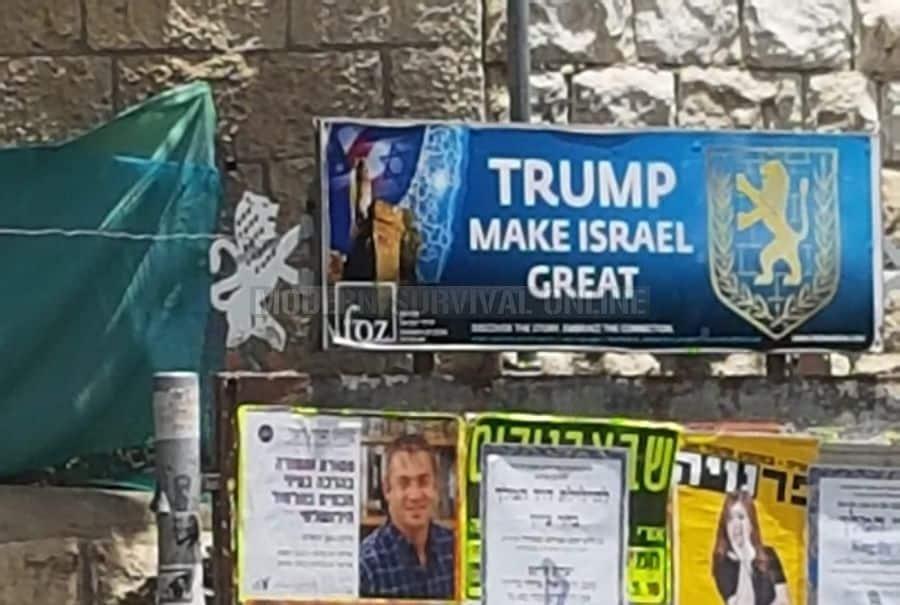 trump make israel great again